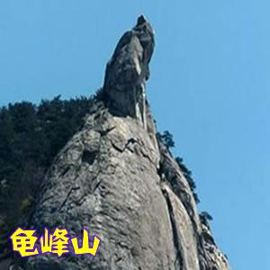 江西龟峰山风景区路线