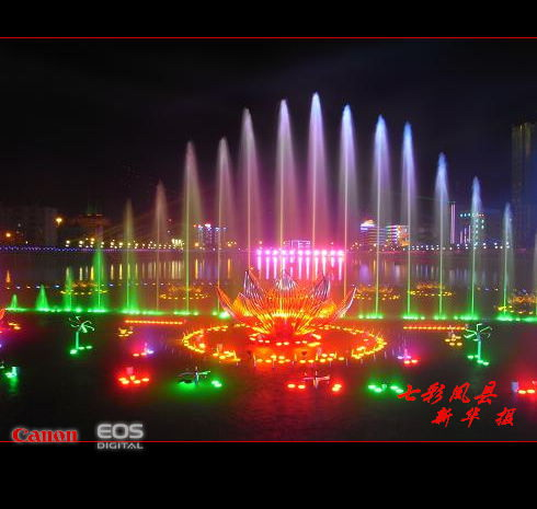 西安去宝鸡凤县旅游 - zhuyongfeng0901 - 爱的小家