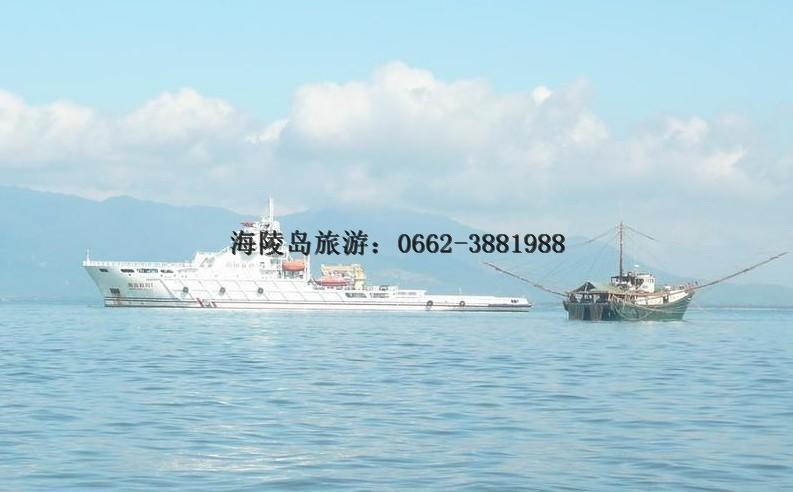 【海陵岛 旅游 】 长沙