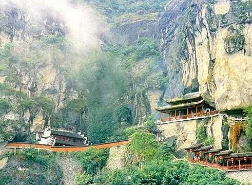 行程-路线-攻略-杭州  早上8:00杭州武林广场出发前往大明山风景区