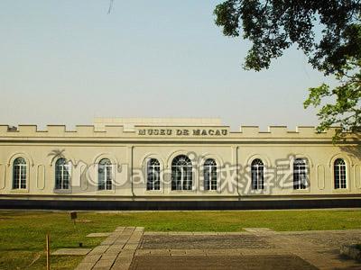 澳门博物馆外观