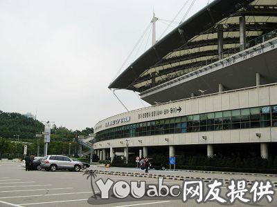 韩日世界杯的主赛场