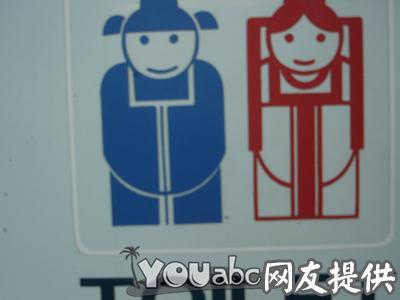 韩国厕所指南