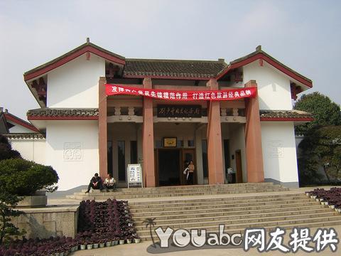 刘少奇纪念馆
